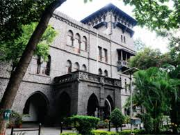 download 1 College Review - College of Engineering Pune (COEP).